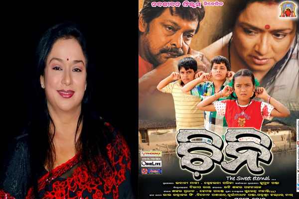 Actress Mahasweta unhappy for not getting the state award for 'Chini'
