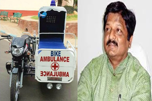 Bike ambulance in 7,332 inaccessible villages soon: Health Minister
