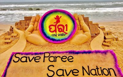 Sand art to promote 'Save Paree'