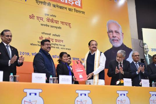 PMUY: Jasmina Khatoon gets 6-croreth LPG connection